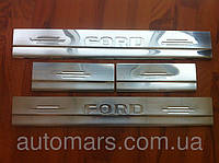 Накладки на внутренние пороги Ford Kuga 2008+ (Carmos)