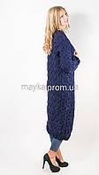 Вязаный длинный кардиган Лало темно-синий размер 48