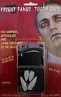 Клыки Вампира на Хэллоуин
