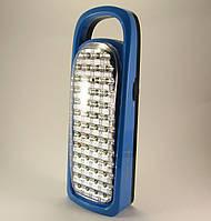Фонарь светодиодный 50 led лампочек LS 6803