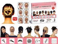 Набор заколок для прически Hairagami Total Hair MakeOver Kit, фото 1