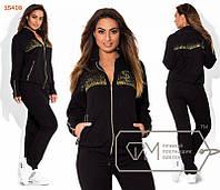 Женский спортивный костюм больших размеров.Код-1154-черный