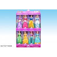 Куклы Принцессы (цена за 8 шт.)