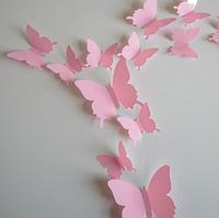 3D бабочки наклейки 12 шт розовые 50-120 мм (товар при заказе от 200 грн)