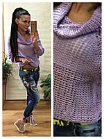 Женский свитер хомут крупная вязка-мохер цвет сиреневый