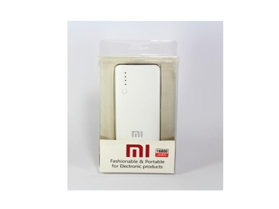Портативное зарядное устройство 16800mAh