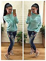 Женский свитер хомут крупная вязка-мохер цвет мята