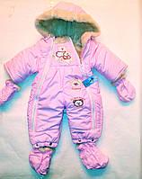 Зимний детский  комбинезон - трансформер 74, 80, 86 см, фото 1