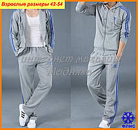 Утепленный костюм Adidas для мужчин и женщин