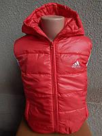 Детская Жилетка adidas   от 1 года-6 лет красное