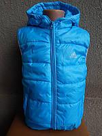 Детская Жилетка adidas   от 1 года-6 лет голубая