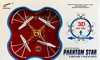 Квадрокоптер с 3D переворотами