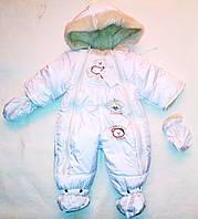 Зимний детский белый комбинезон - трансформер 74, 80, 86 см, фото 1