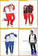 Утепленные Спортивные костюмы Адидас