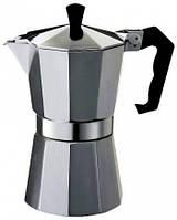 Гейзерная алюминиевая кофеварка на 9 чашек