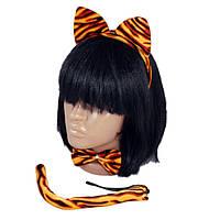 Набор карнавальный «Тигрица»