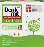 Бесфосфатные Таблетки для посудомоечных машин Denkmit NATURE 30 шт