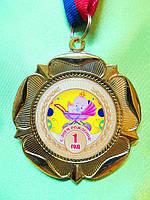"""Металлическая медаль """"1 год"""". Диаметр-60мм."""