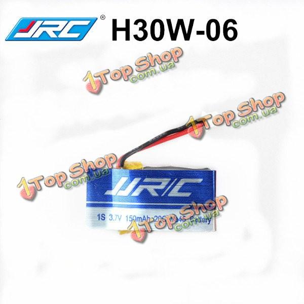 JJRC H30C запчасти квадрокоптера 1s 3.7v 150мАh 20c Батарея h30c-006