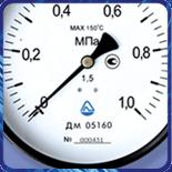 Манометр ДМ 05 063 (0...0,6кгс/м?) 2,5 М12х1,5