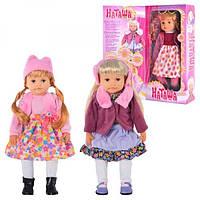 TG Кукла T 23 D 401-2-3/MY 071-3 Наташа, интерактивная, повторюшка, знает более 100 фраз, 3 вида, в кор-ке, 61-28-14см