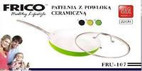 Сковорода Kерамический 22 Cm С Крышкой  Металлической Ручкой, Подарочная упаковка