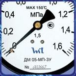 Манометр ДМ 05 МП-4У-160 (0...2,5кгс/м?) 1,5 М20х1,5