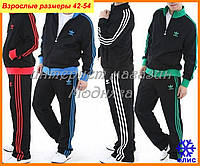 Спортивный костюм мужской Adidas | утепленные трикотажные костюмы