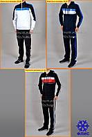 Спорвтивные костюмы Adidas - ассортимент на флисе