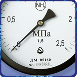 Манометр ДМ 05 100 для аммиака (0...100кгс/м?) 1,5 М20х1,5