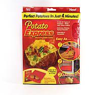 Мешочек для картошки POTATO BAG, фото 1