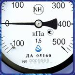 Мановакуумметр ДА 05 100 для аммиака модернизированный (-1...5кгс/м?) 1,5 М20х1,5