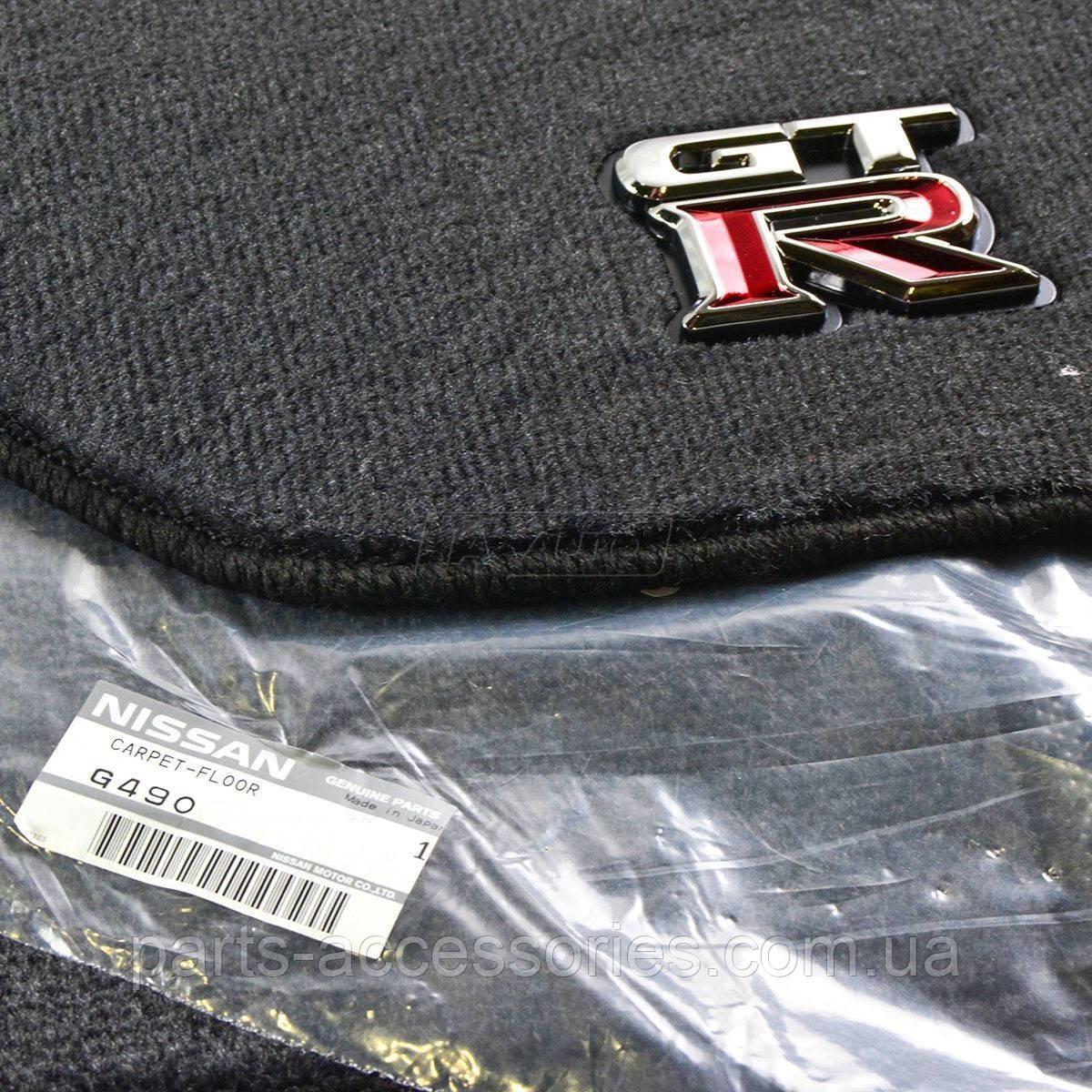 Nissan GTR GT-R 2009-15 велюрові килимки передні задні нові оригінальні
