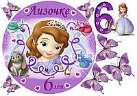Печать вафельной и сахарной картинки София прекрасная на торт
