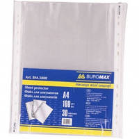 Файл для документов А4+, 30мкм, Buromax, 100шт.BM.3800