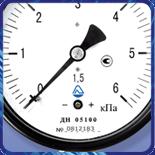 Напоромер ДН 05 063 (0...0,06кгс/м?) 2,5 М12х1,5