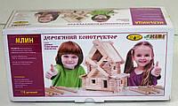 Детский деревянный конструктор -Мельница