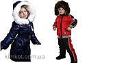 Куртки зимние  детские