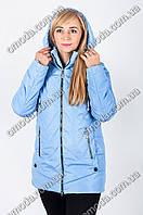 Женская демисезонная куртка на холлофайбере Трикси серо-голубая