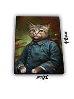 Картина на холсте 30х40см Мистер кот