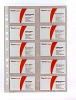 Файл для 20 визиток, 70 мкм 10 шт. AXENT 2527-А