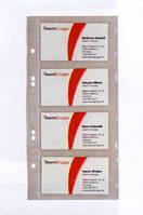 Файл для 8 визиток, 70 мкм 10 шт. AXENT2526-А