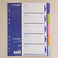 Разделитель листов А4 Economix, пластик, 5 разделов, цветной E30801