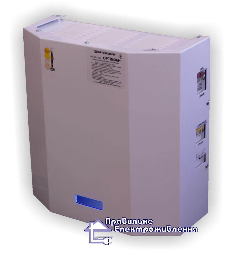 Стабілізатор напруги Optimum НСН - 7,5 кВт (40 А)