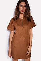 "Платье ""MANGO"" коричневое"