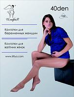 Элегантные колготки для беременных женщин, 40 den