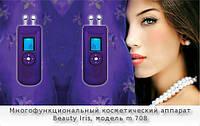 Аппарат для безоперационной подтяжки лица Queentone Beauty IRIS