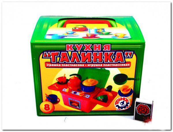 """Кухня """"Галинка"""" №8 в чемодане, 28 предметов"""