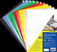 Обложка А4 картонная под кожу 50л Buromax ВМ 0580 (синяя, зеленая, красная, желтая)
