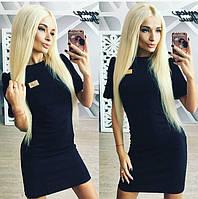 """Красивое женское платье мини """"Рукава-мутон"""" 42-60р РАЗНЫЕ ЦВЕТА"""
